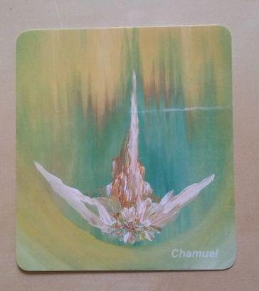 Archanděl Chamuel